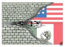 frontera mx eua